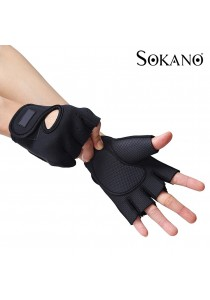 SOKANO Sport and Outdoor Half Finger Glove- Black
