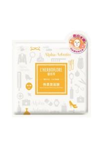 L'herboflore Alpha Arbutin Whitening Silk Mask (5 sheets)
