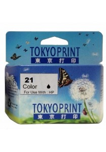 Compatible Ink Cartridge For HP 21-Black