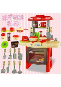 Children / Kids Kitchen Cooking Role Play Toy Cooker Set