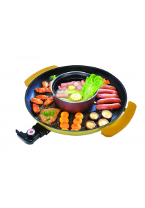 2-In-1 BBQ Korean Deluxe Large Electronic Pan Grill & Steamboat