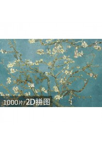 Wooden 2D Jigsaw Puzzle Game 1000pcs (Branches of an Almond Tree in Blossom)