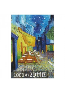 Wooden 2D Jigsaw Puzzle Game 1000pcs (Coffee Terrace at Night)