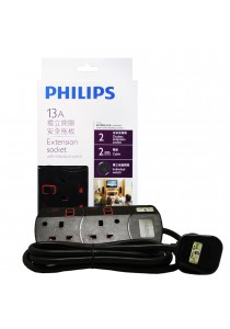 Philips 2 Gang Way with Individual Switch Power Extension Plug Sockets Black (2m cable) (Heavy Duty)