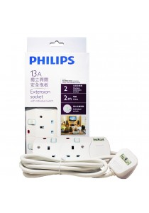 Philips 2 Gang Way with Individual Switch Power Extension Plug Sockets White (2m cable) (Heavy Duty)