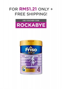 Friso Gold Bright Star Milk Powder Step 4 (3 years old+) 900g