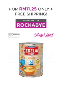 Nestle Cerelac Rice & Soya 6M+ (350G)