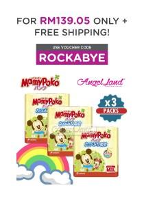 MamyPoko Disney Mickey Pants Size M58 (3 packs)