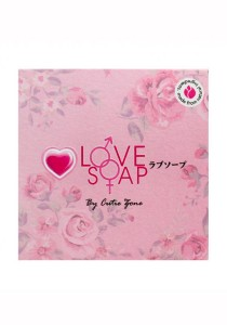 Cutie Zone Love Soap 60g with Pouch and Case
