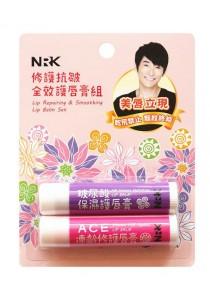 Naruko Lip Repairing & Soothing Lip Balm Set