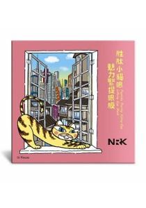 Naruko Peptide Purrty Kitty-Eye Lifting Eye Mask (10 Pcs)