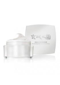 Naruko Illuminating Bright Essential Gel Cream 48g