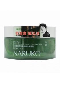 Naruko Tea Tree Shine Control And Blemish Clear Night Gelly 80g