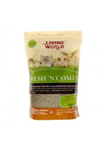 Living World Fresh 'N Comfy Bedding - 20 L - Tan