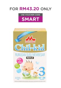 Morinaga Chil-Kid Milk Powder (1-3 years) 700g
