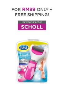 Scholl Velvet Smooth Express Pedi Foot File (Pink) + Scholl Sleeping Compression Socks - L