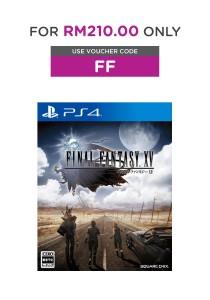 [PS4] Final Fantasy XV Standard Edition