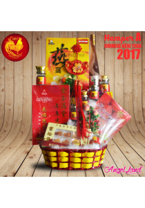 Chinese New Year 2017 Hamper Angelland - Set A