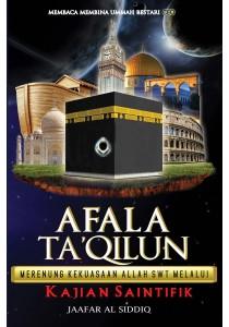 Afala Ta'qilun