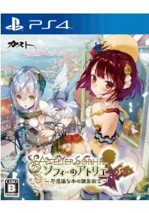 [Pre-order] Atelier Sophie: The Alchemist of the Mysterious Book (PS4)