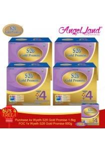 [BUY 4 FREE 1] BUY 4 WYETH S26 GOLD PROMISE 1.8KG + FREE 1 WYETH S26 GOLD PROMISE 600G