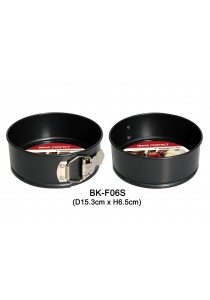 Home Perfect Non Stick Spring Form Pan 6