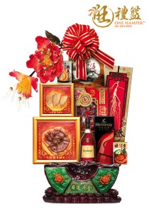 Chinese New Year Hamper Supreme Blessing