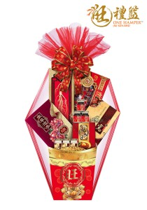 Chinese New Year Hamper Prosperity Happiness