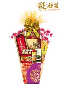 Chinese New Year Hamper Gift Of Joy