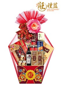 Chinese New Year Hamper Prosperity Sincere