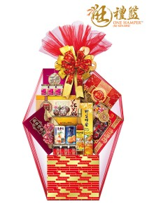 Chinese New Year Hamper Prosperity Healthy