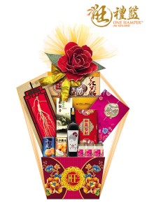 Chinese New Year Hamper Prosperity Delight