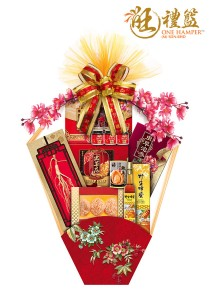 Chinese New Year Hamper Prosperity Fortune