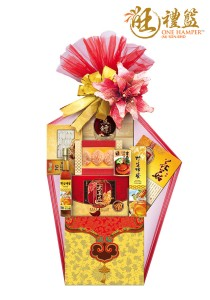Chinese New Year Hamper Prosperity Wishes