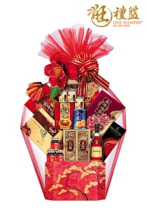 Chinese New Year Hamper Prosperity Cheers