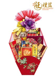 Chinese New Year Hamper Prosperity Opulence