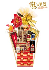 Chinese New Year Hamper Prosperity Distinction