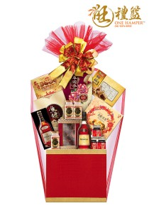 Chinese New Year Hamper Prosperity Reunion