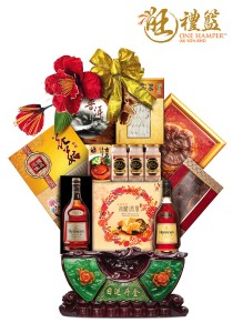 Chinese New Year Hamper Healthy Goodness