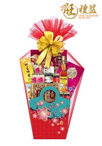 Chinese New Year Hamper Prosperity Gratitude
