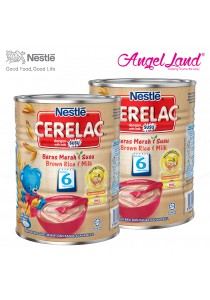 [Best Buy for 2] Nestle Cerelac Brown Rice & Milk 6M+ (350G) x2