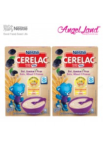 [Best Buy for 2] Nestle Cerelac Oats, Wheat & Prunes 8M+ (250G) x2