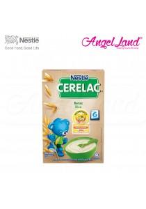 Nestle Cerelac Rice 6M+ (225G)