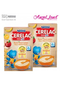 [Best Buy for 2] Nestle Cerelac Rice & Mixed Fruits 6M+ (250G) x2