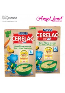 [Best Buy for 2] Nestle Cerelac Rice & Mixed Vegetables 6M+ (250G) x2