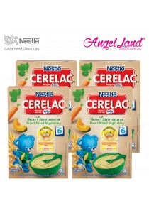 [Best Buy for 4] Nestle Cerelac Rice & Mixed Vegetables 6M+ (250G) x4