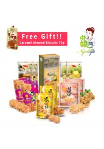 Little Nyonya Handmade Biscuit Super Deal (7 Flavours and 12 Packs)