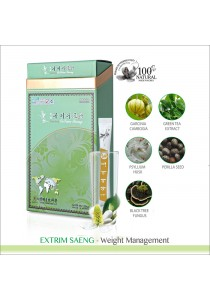 Eosungcho Extrim Saeng(100 sachets)- Slimming Product 100% Korean Made with Fermented Plants & Herbs