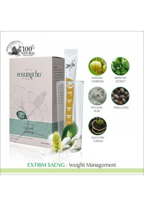 Eosungcho Extrim Saeng (30 sachets)- Slimming Product 100% Korean Made with Fermented Plants & Herbs