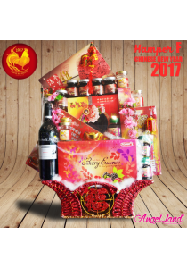 Chinese New Year 2017 Hamper Angelland - Set F